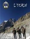 Film L'Ecrin 2009